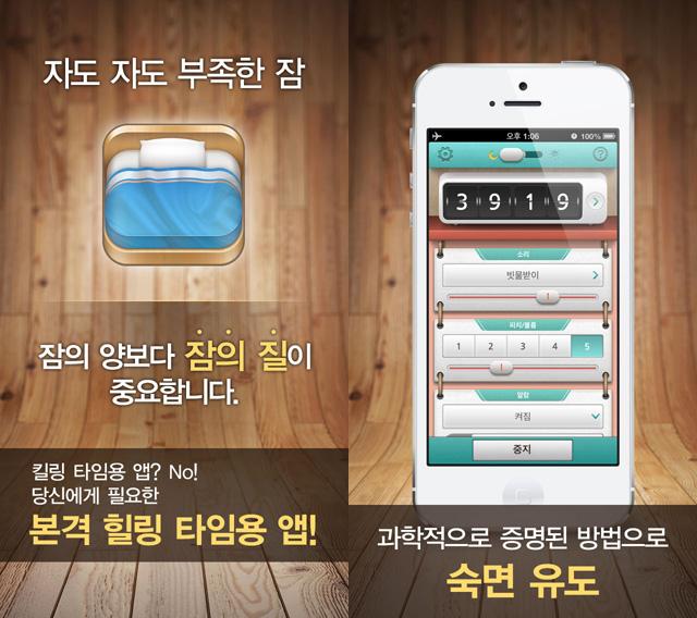 한국_굿슬립